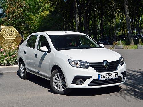 Тест-драйв Renault Logan: Хватит ли литра на пятерых?