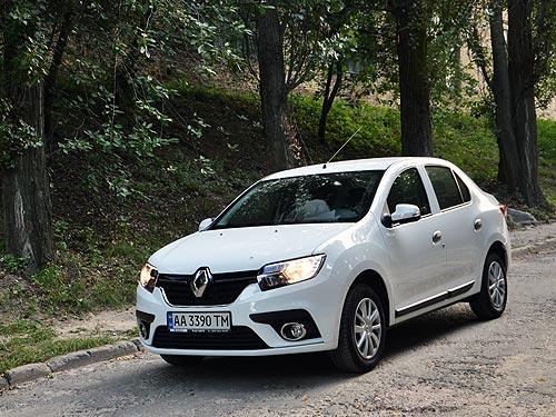 Тест-драйв Renault Logan: Хватит ли литра на пятерых? - Renault