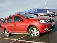 Тест-драйв Renault Logan MCV: большой, солидный и многофункциональный