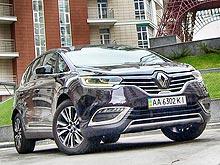 Тест-драйв самого роскошного вэна Renault в XXI веке