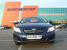 Тест-драйв: Как едет Toyota Corolla 1,33?