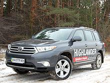 Тест-драйв Toyota Highlander: «Горец» в городе