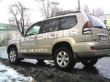 Тест-драйв: Toyota Land Cruiser Prado. Дополнительная степень свободы