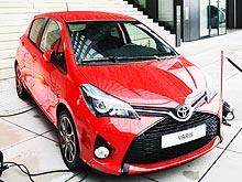 Тест-драйв Toyota Yaris New. Первая европейская Toyota для Украины