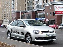 Тест-драйв Volkswagen Polo sedan: возвращение к народу