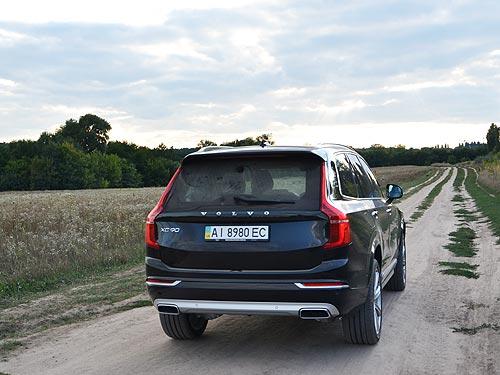 Тест-драйв Volvo XC90. Скандинавский сокрушитель