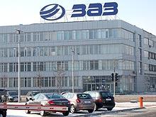 ЗАЗ возобновил производство автомобилей - ЗАЗ
