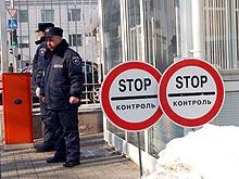 В Украине исчезло 10 автомобильных заводов - завод