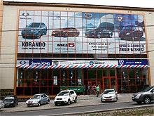 В Донецке открылся новый мультибрендовый автосалон АИС