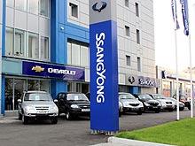 В Киеве открылся обновленный салон Ssang Yong, MG и Chevrolet