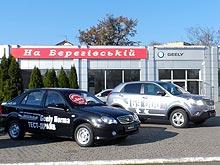 В Мукачево открылся новый мультибрендовый автосалон