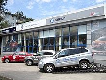 В Запорожье открылся новый мультибрендовый автосалон Geely, SsangYong и MG