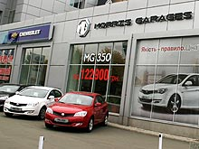У MG в Украине растут продажи и расширяется дилерская сеть