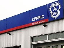 ГАЗ расширяет сеть сервисных партнеров в Украине