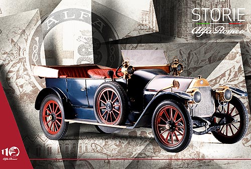 110 лет элегантности и скорости. Интересные факты из истории Alfa-Romeo