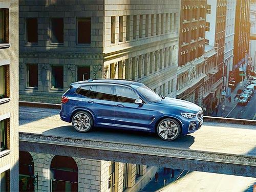 На BMW X3 действуют специальные цены и выгодные условия кредитования