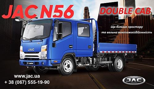 В чем преимущества легких грузовиков JAC N56 - JAC