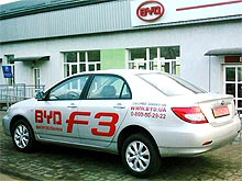 Во Львове открывается новый автосалон BYD
