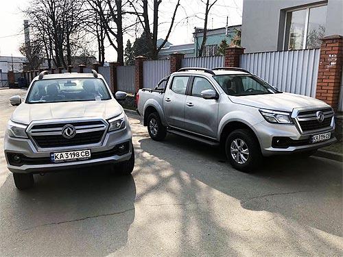 В Украине стартовали продажи нового доступного пикапа - Dongfeng