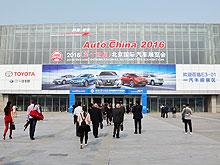 Какие новинки показали китайские автопроизводители. Репортаж с Пекинского автосалона - Пекин