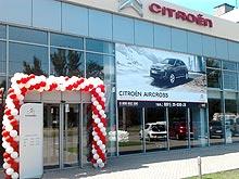 «Citroen АИС Запорожье» отметил новоселье и представил три новинки