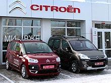 В Житомире открылся новый автосалон Citroen