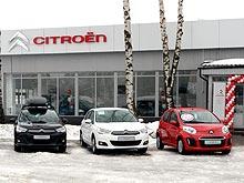 В Черновцах открылся обновленный автоцентр Citroen и презентована новинка Citroen С-Elysee