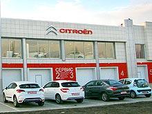 Первое открытие года: начал работу новый дилер Citroen в Донецке