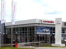 В Полтаве открыт обновленный автоцентр Citroen