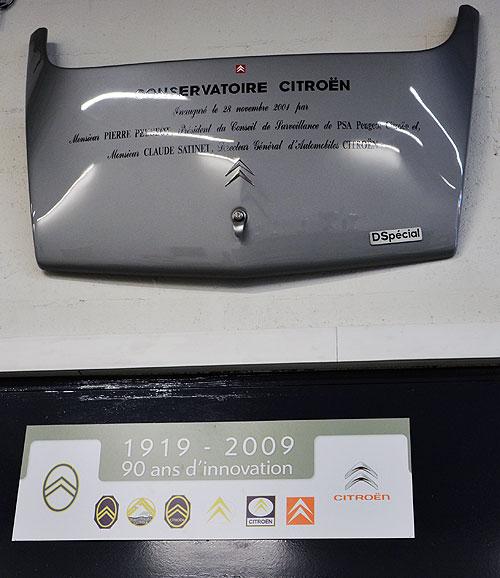 Где хранятся секреты неординарности Citroen за все 90 лет истории. Наш репортаж