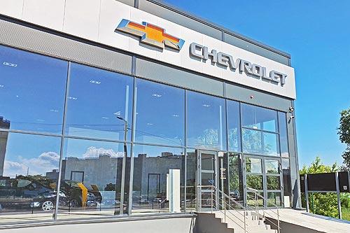В Украине открылся первый официальный дилерский центр автомобилей Chevrolet доступного сегмента