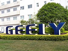 Новый кроссовер Geely GX7 скоро может появиться в Украине - Geely