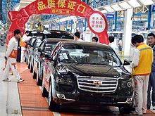 Как делают доступный китайский лимузин Geely Emgrand. Репортаж с завода Geely - Geely