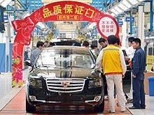 Как делают доступный китайский лимузин Geely Emgrand. Репортаж с завода Geely