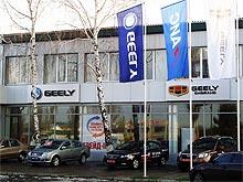 В Николаеве открылся новый автоцентр Geely