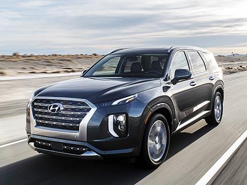 Стартовали продажи Hyundai Palisade. В Украине новинка появится уже в 2019 году - Hyundai