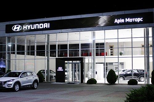 Во Львове открылся еще один официальный дилерский центр Hyundai