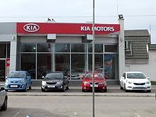 В Одессе открылся новый автосалон КIА