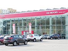 Автосалон КIА «Фрунзе-Авто» в Харькове стал 3S-центром