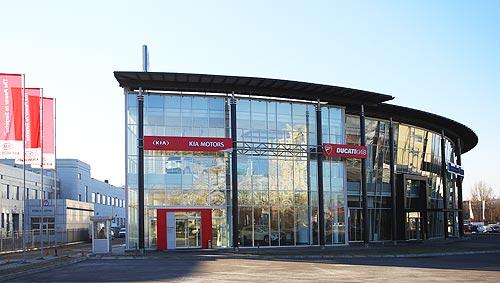В Киеве открылся новый дилерский центр Kia - Kia