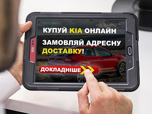 Сработали ли продажи автомобилей онлайн? Что показал первый опыт карантина - онлайн