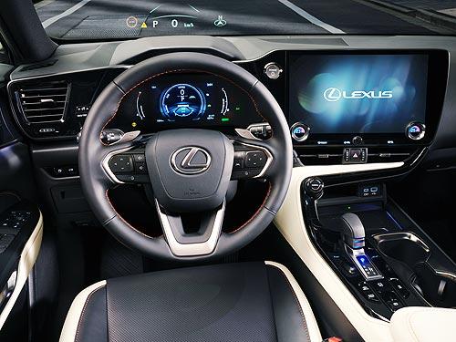 Новый кроссовер Lexus NX появится в Украине в начале 2022 года - Lexus