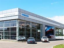 В Днепропетровске открылся новый концептуальный автосалон Mazda «Авто-Импульс» на Винокурова