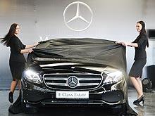 Mercedes-Benz в Украине ломает стереотипы и культивирует моду на универсалы - Mercedes-Benz