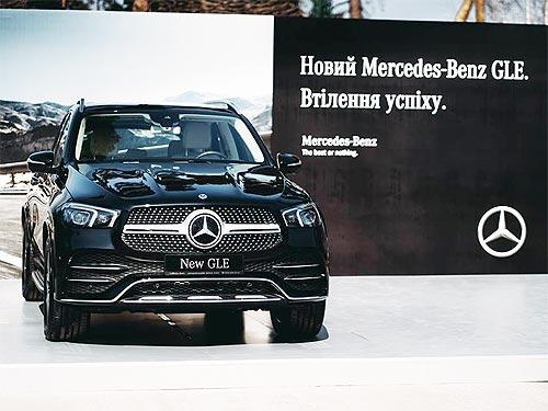 Премиальный внедорожник Mercedes-Benz GLE доступен в Украине с выгодой 8%