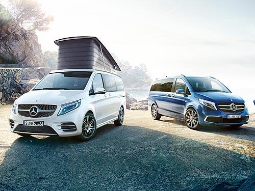 Mercedes-Benz предлагает семейные путешествия с выгодой до 28,1%