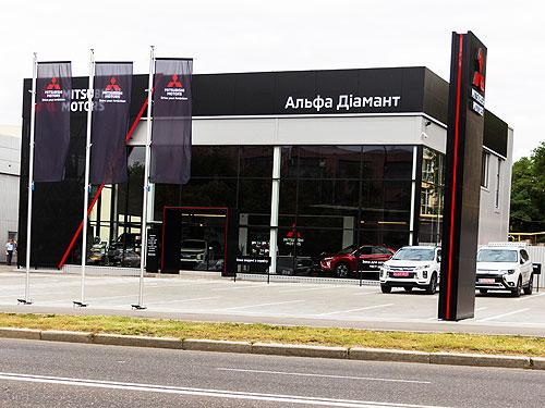 В Харькове открылся концептуально новый дилерский центр Mitsubishi Motors