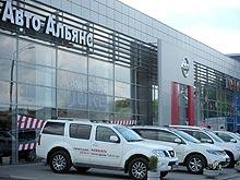 «АвтоАльянс Киев» предлагает стать помощником Деда Мороза