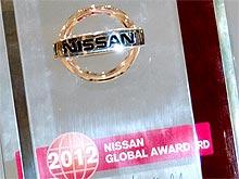 Дилерский центр Nissan в Луганске назвали одним из лучших в мире