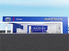 Какими будут автосалоны Datsun